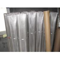 High quality 304,316 stainless steel wire mesh for filtration