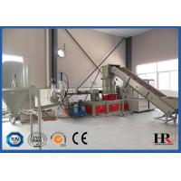 Quality Single Screw Waste Plastic Recycling Machine , Plastic Recycling Granulator Machine PP / PE for sale