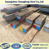 Quality 1.2080 SKD1 D3 Cr12 Alloy Tool Steel Plate With High Hardenability for sale