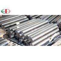 Buy cheap Seamless Rolled Heat-resistant Steel Casting Stainless Steel Tube Pipe Bar from wholesalers