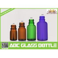 Quality Cool Empty 5ml 10ml 20ml Amber Green Blue Glass Essential Oil Bottle for sale