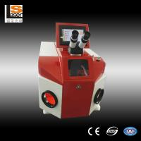 Quality 200 Watt Jewelry Gold Fiber Laser Welding Machine With One Years Warranty for sale
