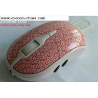 China 27MHz Wireless Rechargeable Mouse for sale