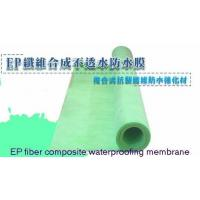 Quality EP fiber composite waterproofing membrane for sale