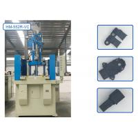 China Easy Operate Plastic Injection Moulding Machine Vertical Type With Rotating Table on sale