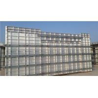 Quality Concrete Wall Formwork / Building Aluminium Formwork System for Condominium for sale