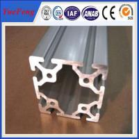 Quality Supply anodized extrusion aluminum profile for industry, aluminium extrusion profiles 6063 for sale