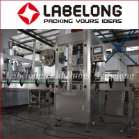 China Automatic low price Pet Bottle shrink Sleeve Labeling Machine for water/juice/ carbonated drink filling line on sale