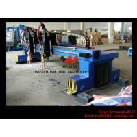 Quality Double Side Driving Gantry Type CNC Plasma And Flame Cutting Machine / CNC Cutter for sale