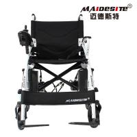 Quality Health Care Lightweight Motorized Folding Wheelchair Easy Operation for sale