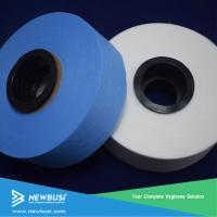 Buy cheap Hydrophilic ADL Non-woven Layer for sanitary napkins and baby diapers from wholesalers