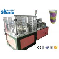 Buy cheap Double Wall 6 - 22 oz Paper Cup Forming Machine Middle Speed 90 Cups / Minute from wholesalers