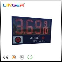 Quality Custom Outdoor LED Gas Price Sign in Red Color With IR Remote Control for sale