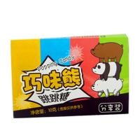 China Multicolored Halal Pop Boom Popping Candy , Kids Magical Popping Candy on sale