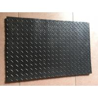 Buy PVC Top Non Slip Design ESD Antistatic Anti-fatigue Mat at wholesale prices