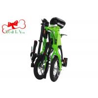 Quality 2 Wheels Pedal Assist Electric Bike Aluminium Alloy Frame 12 Folding Bike for sale