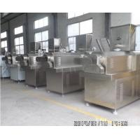 Quality Facotry driectly sale CE/ISO Certificiate 600kg/hdog food pellet making machine for sale