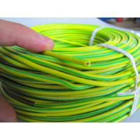 China Silicon Rubber Insulated and Sheathed Movable Flexible Power Cable on sale