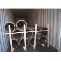 China 16 Inch OD Hot Rolled Steel Pipe Seamless Carbon Steel Material 100mm Max WT on sale