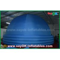 Quality 360° Fulldome Home Classroom Giant Inflatable Dome Tent For Cinema Planetarium for sale