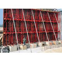 Quality Concrete Wall Formwork System , Steel Wall Formwork For Straight Wall for sale