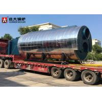 Quality Diesel Fuel Fired 15 Ton Fire Tube Steam Boiler , Most Efficient Boiler For Fish Mill for sale