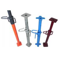 Buy cheap Heavy duty shoring prop for slab. For construction work from wholesalers