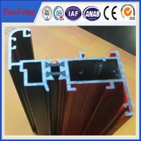 Quality 6063 powder coating aluminum windows and doors profile over 60um film thickness for sale