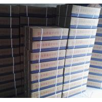 Buy PG-321CL Bicomponent polysulfide building sealant at wholesale prices