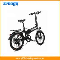 "Buy Ce FCC approval  lithium battery Electric Boost Bike with seat  foldable 20"" wheel at wholesale prices"