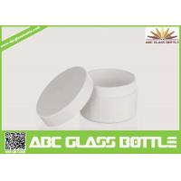 Quality Made in China 100ml white PP large plastic jars for sale