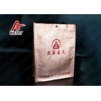 Quality Clothes Carrier Laminated Non Woven Bags D Cut  OEM / ODM Avaliable for sale