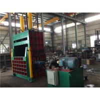 Quality Waste Paper Baler Machine Y82 - 200Q Vertical Balers For Press / Pack Loose Materials for sale