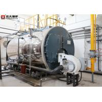 0.5T / H - 20T / H Oil Steam Boiler Plc Control System , Industrial Steam Boiler
