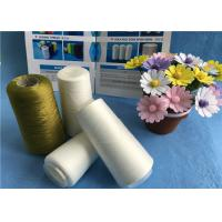 China DTY Filament NIM 200D/96F SD RW Textured Polyester Yarn S Twist And Z Twist Yarn on sale