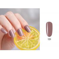 Buy cheap DIY Professional Pure Color UV LED Gel Nail Polish High - Molecular Organic from wholesalers