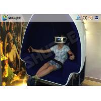 Buy No Need To Install 2 Motion Egg Seats 9D VR Cinema Virtual Reality at wholesale prices