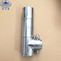 Quality Max.tank diameter 15m, DG15 316L stainless steel 360 spray 3D rotary jet head for sale