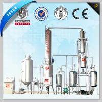 Quality Low price 5 tons per day waste tire,plastic pyrolysis oil distillation plant to diesel for sale