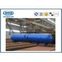 Quality Anti Wind Pressure Induction Steam Drum For Power Station CFB Boiler for sale