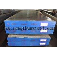China Hot Rolled D2 Tool Steel wholesale price on sale