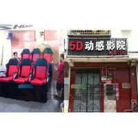 Quality Dynamic Cinema Seat , 6DOF Platform Motion Theater Chair With Push Back , Electric Shock for sale