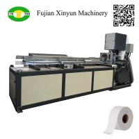 Quality 2017 Hot sale automatic maxi roll paper band saw cutting machine for sale