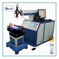 Quality Stainless steel automatic YAG laser welding machine for sale