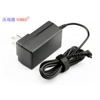 Quality RoHS AC To DC Power Adapter 8V 2A, Custom Cable Length Switching Adaptor Power Supply for sale