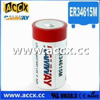Quality D size ER34615M 3.6V 14.5Ah lithium Thionyl chloride battery for sale