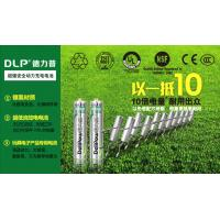 China Golden cap cell battery high capacity rechargeable Lithium Batteries on sale