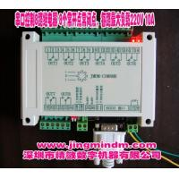 Quality 8 channels sequence switch control system, landscape lamp control for sale