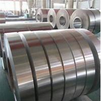 Aluminium transfomer Strips, For transformer,Alloy: AA1050/1060/1070 ,thickness 0.15-3.0mm for sale