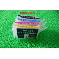PP 15ML Refillable ink cartridge MFC-J4510N DCP-J4210N for Epson Stylus Desktop Printer for sale